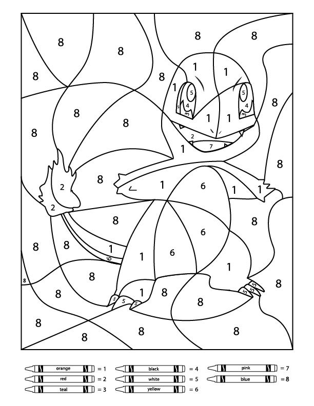 3 Free Pokemon Color By Number Printable Worksheets With