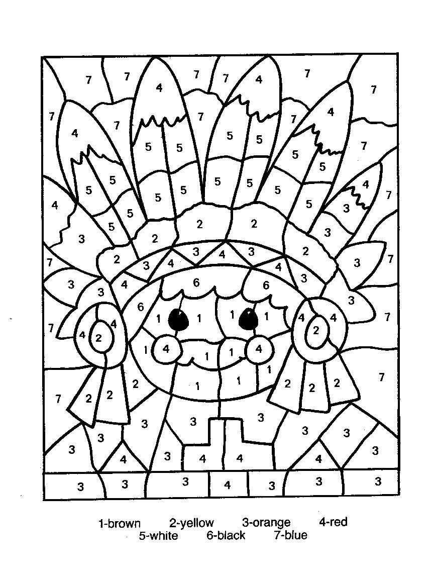 Color By Numbers Page Print Your Free Color By Numbers