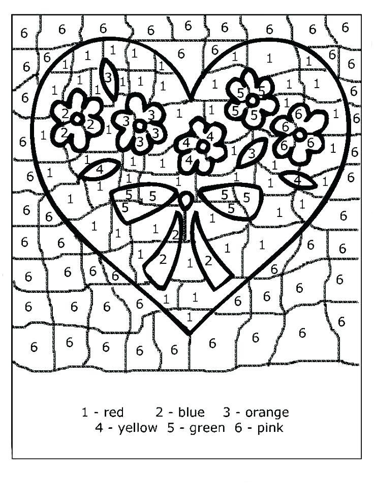 Valentines Color By Number Best Coloring Pages For Kids