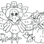 13 Enjoyable Thanksgiving Color By Number Worksheets