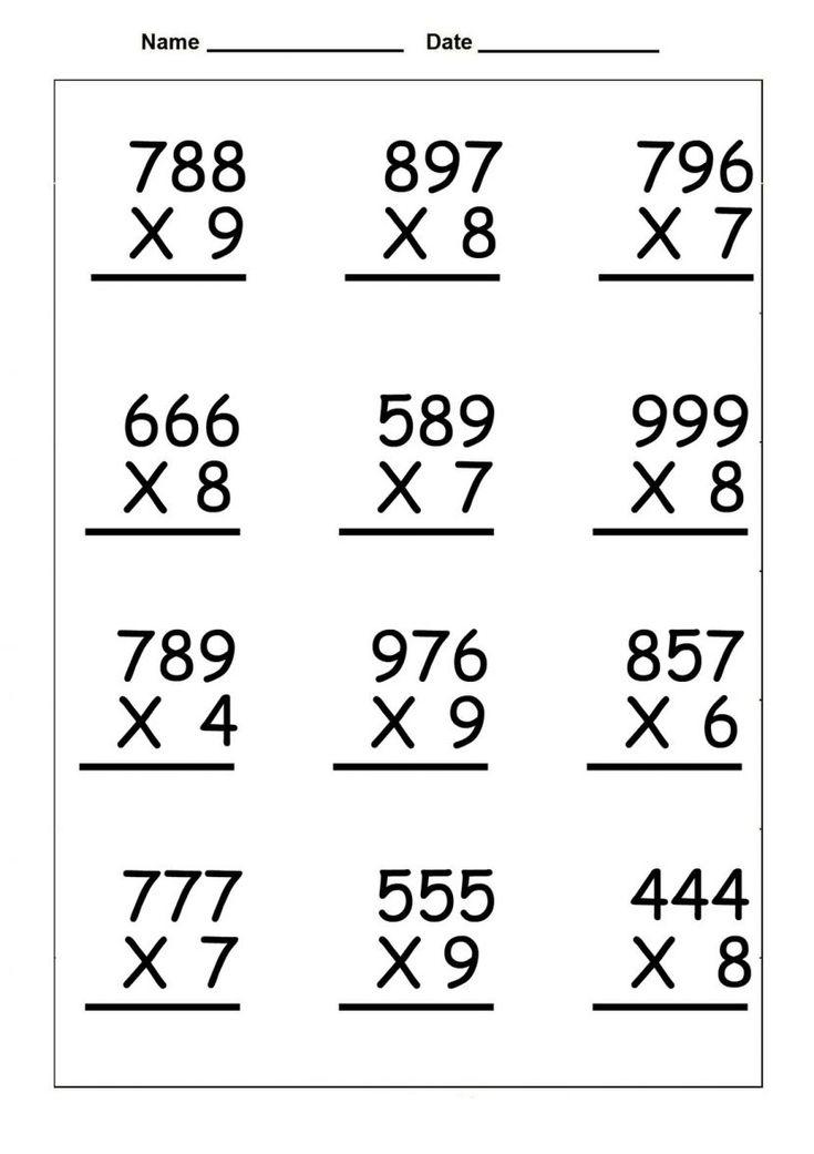 4th Grade Multiplication Worksheets Printable Math