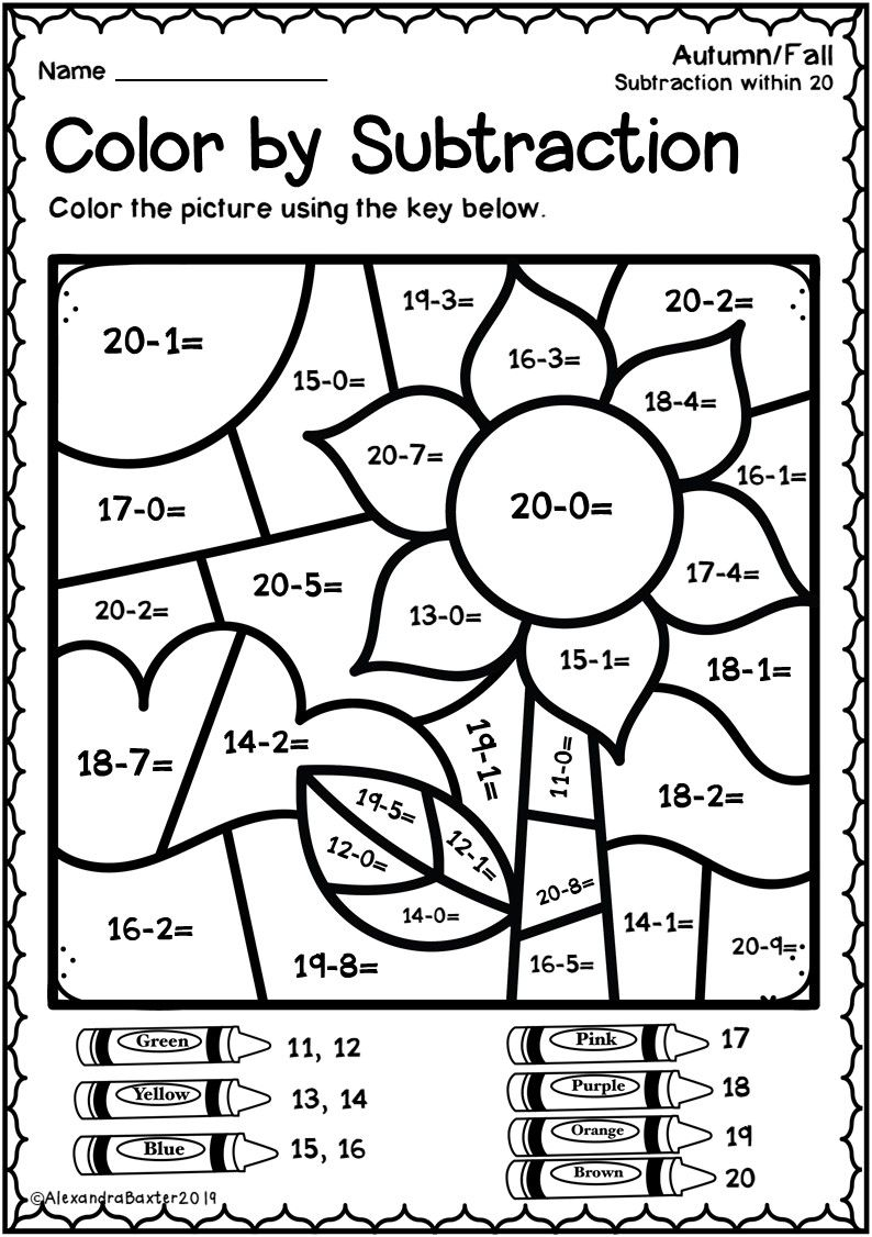Autumn Fall Color By Subtraction Worksheets Subtraction
