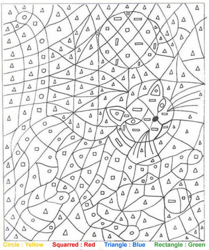 Cat Coloring Pages Hellokids