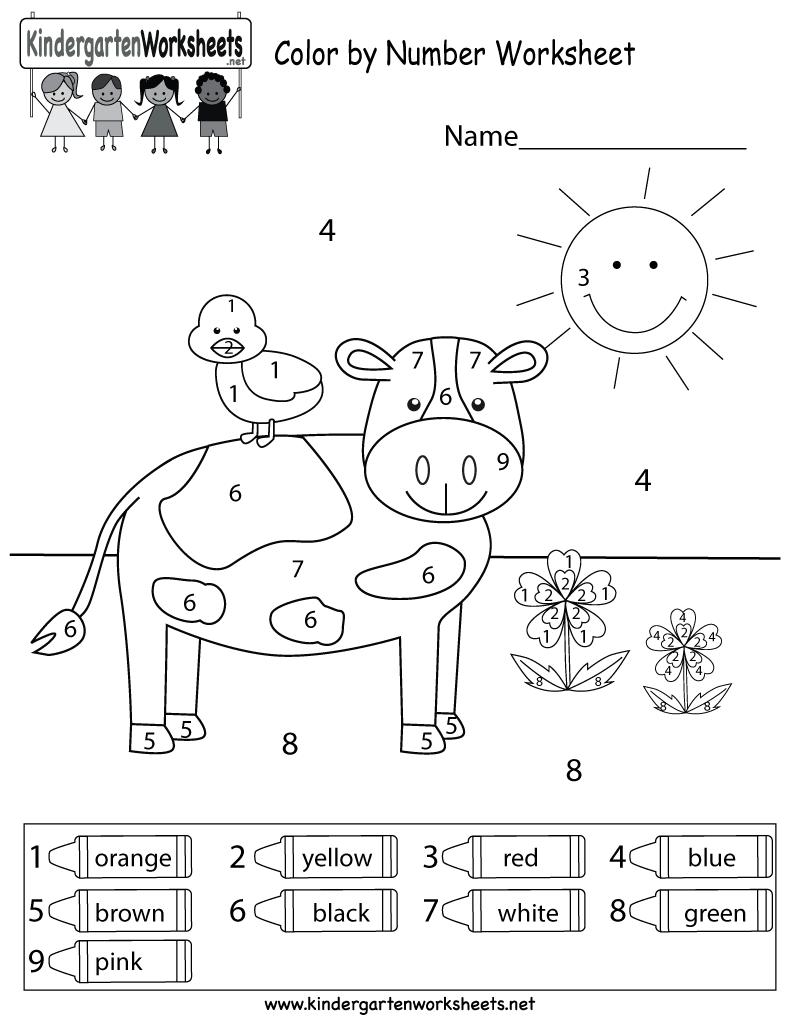 Color By Number Worksheet Free Kindergarten Math