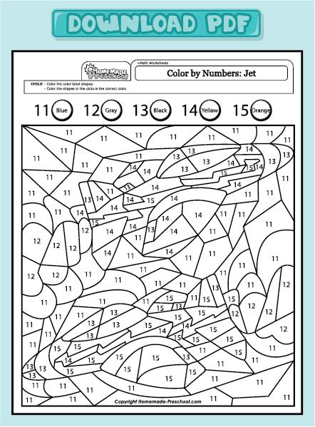 Coloring Pages Worksheets Preschool Math Worksheets
