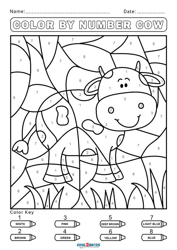 Free Color By Number Worksheets Cool2bKids Activity