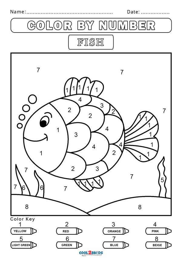 Free Color By Number Worksheets Cool2bKids Color