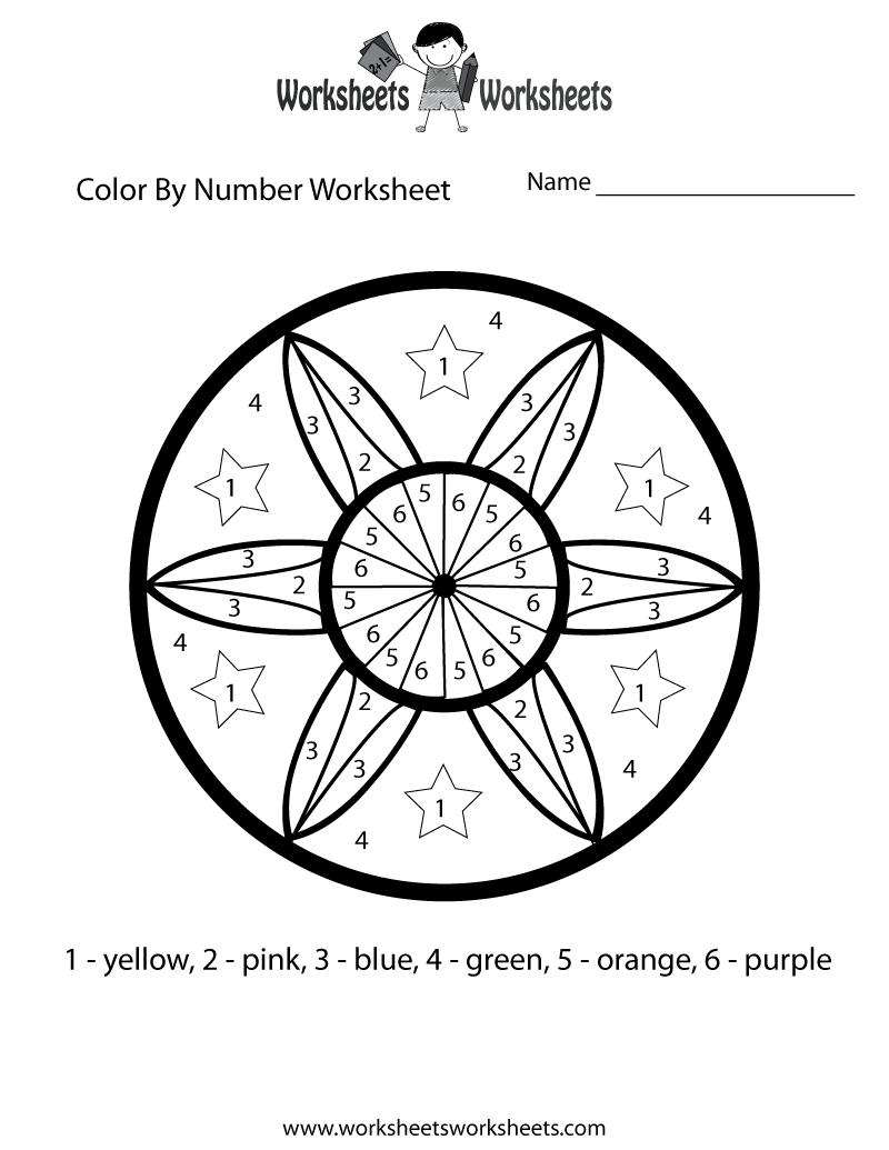 Free Printable Color By Number Math Worksheet