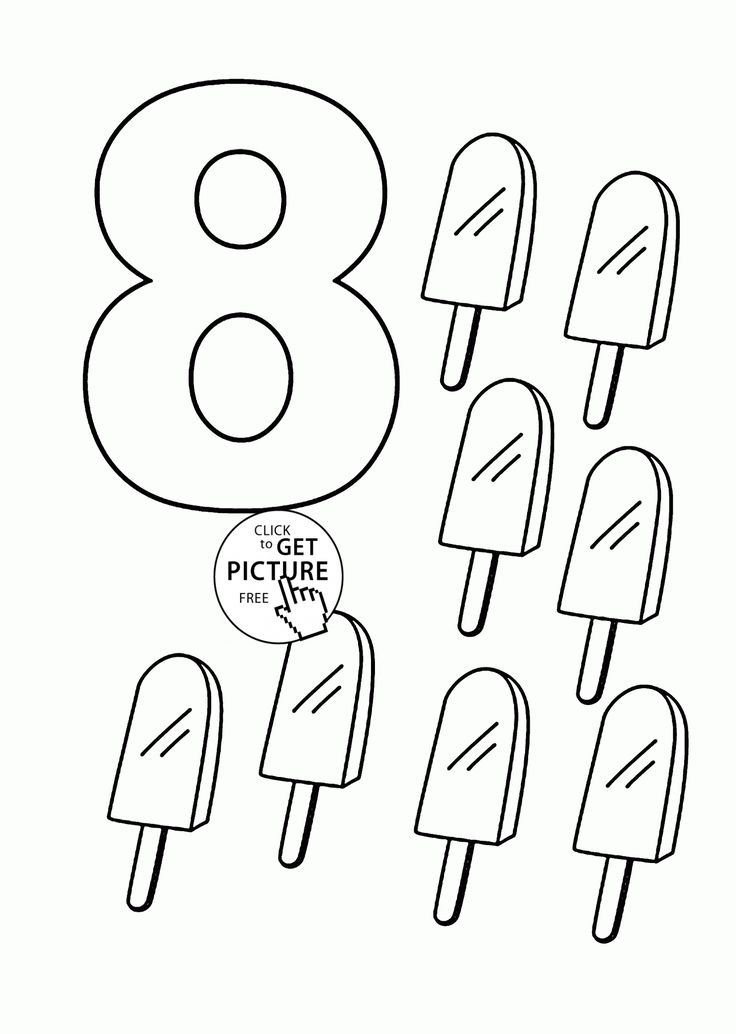 Number 8 Coloring Pages For Kids Counting Sheets