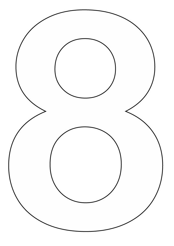 Number 8 Coloring Pages With Images Coloring Pages