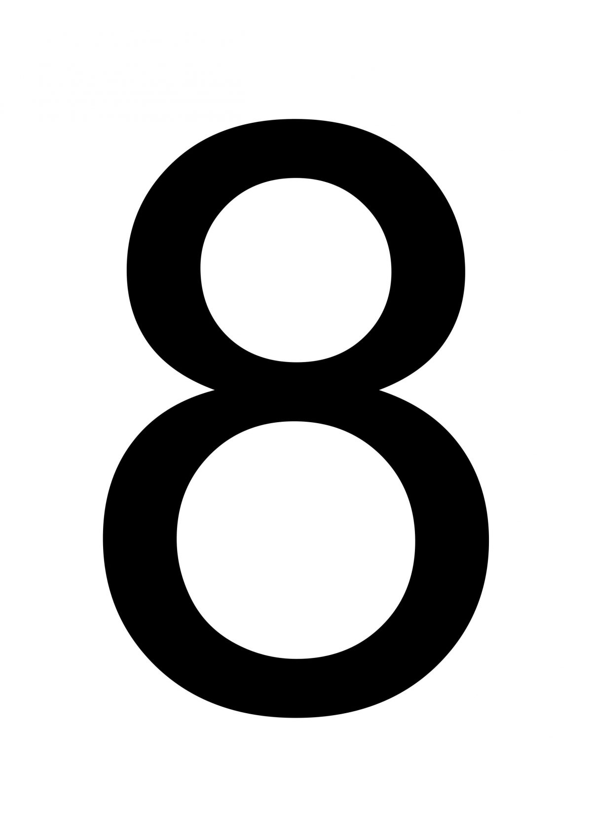 Printable Number 8 Free Printables