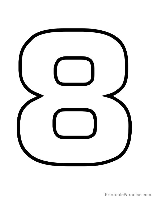 Printable Number 8 Outline Print Bubble Number 8