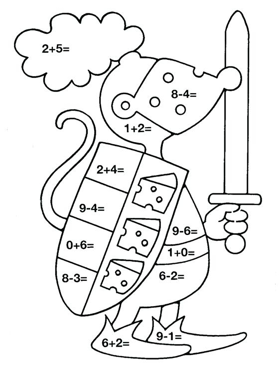 Subtraction Coloring Pages At GetColorings Free