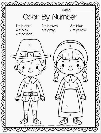 Thanksgiving Printables Thanksgiving Kindergarten